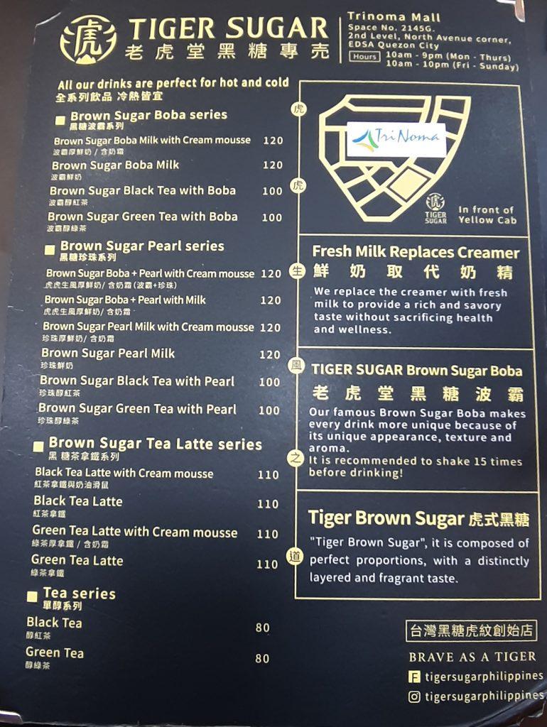 Tiger Sugar Menu Philippines