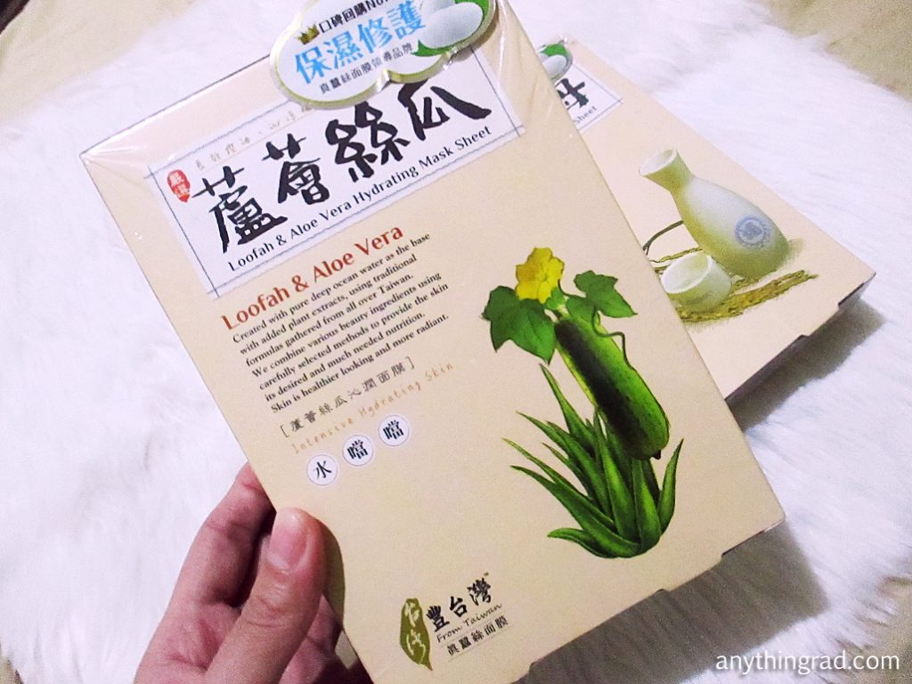 Lovemore Mask Box of 5 - Loofah and Aloe Vera Hydrating Mask Sheet Review Taiwan