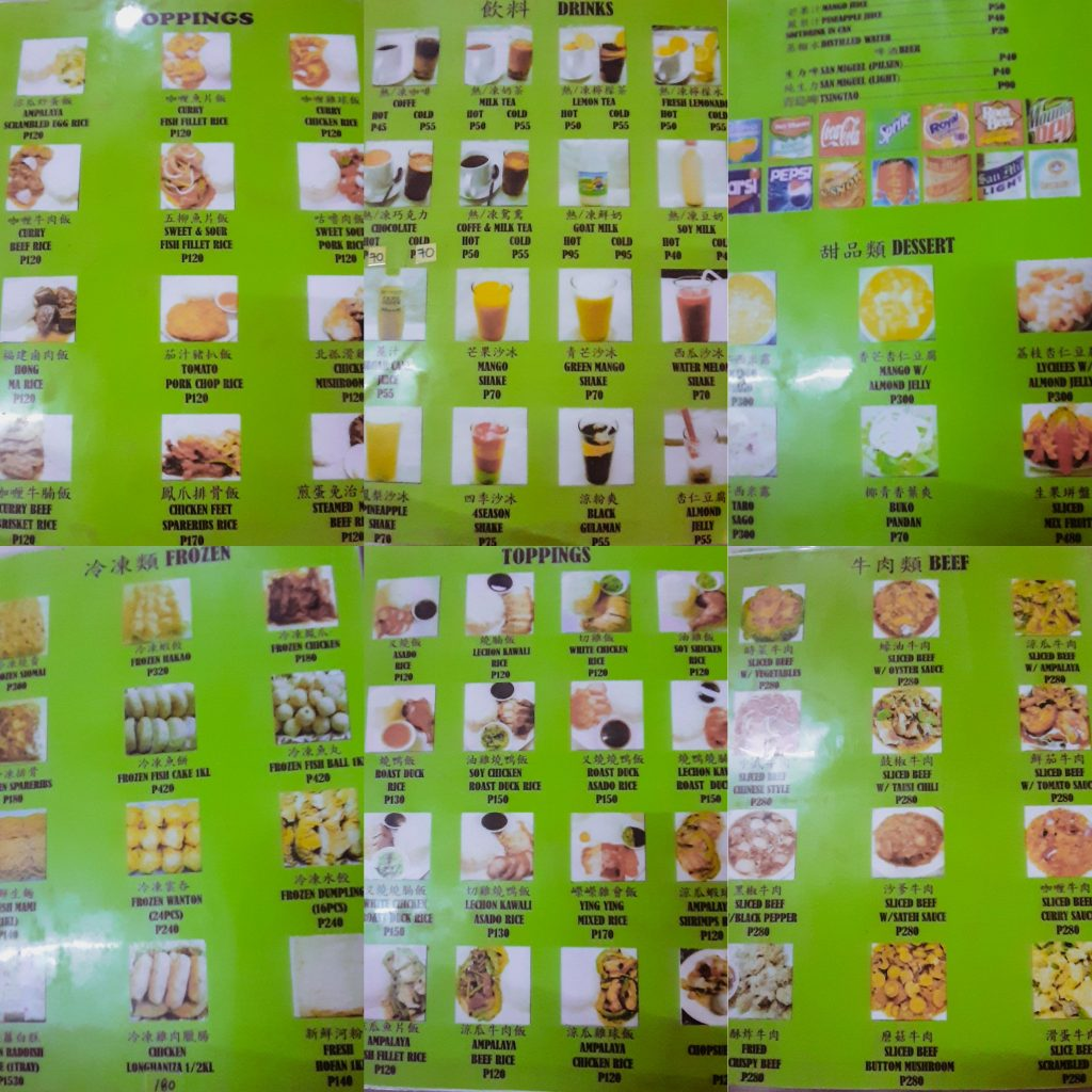 Ying Ying Menu - Chinese Food Binondo