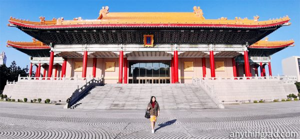 Exploring Taiwan: Chiang Kai Shek Memorial Hall — What's There to See