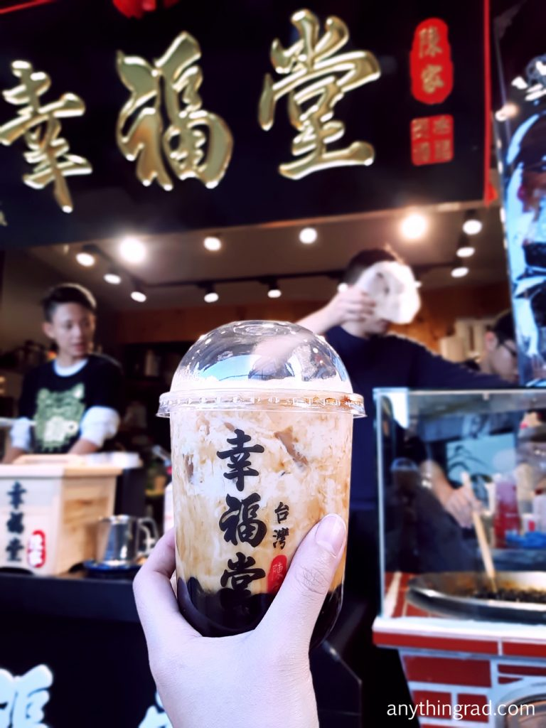 Xing Fu Tang Jiufen Taiwan