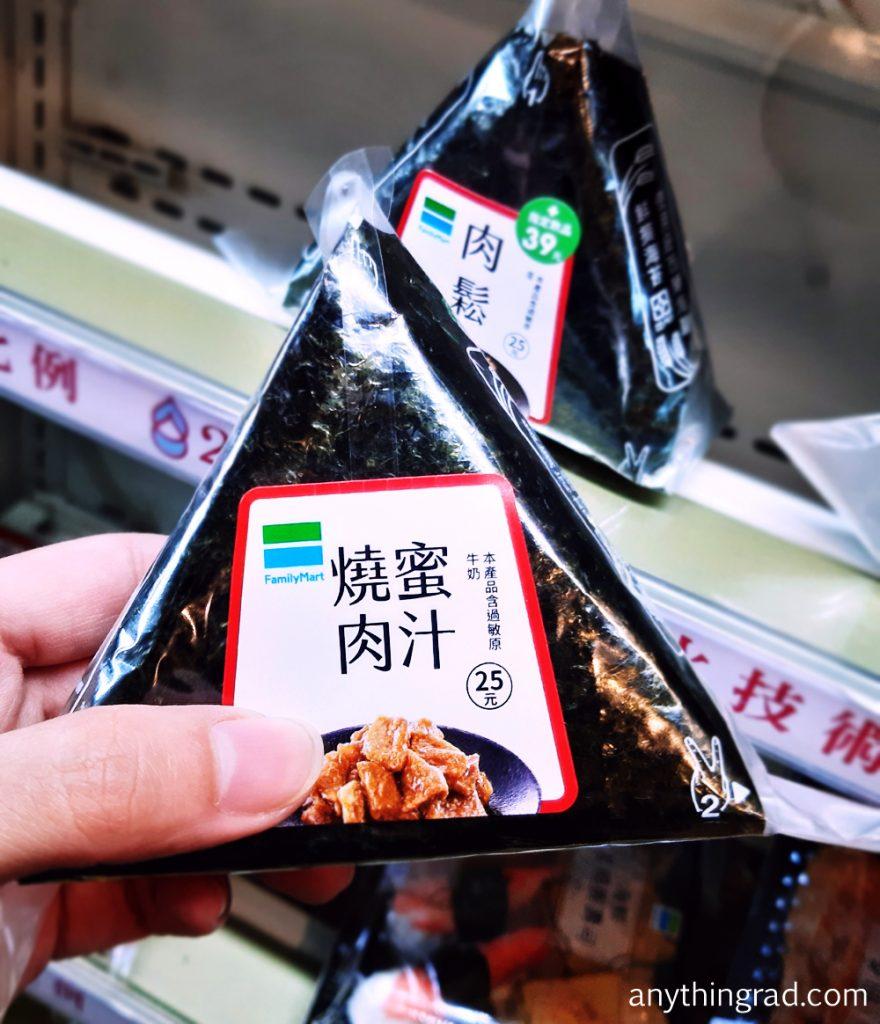 Jiufen 7 11 Onigiri Taiwan