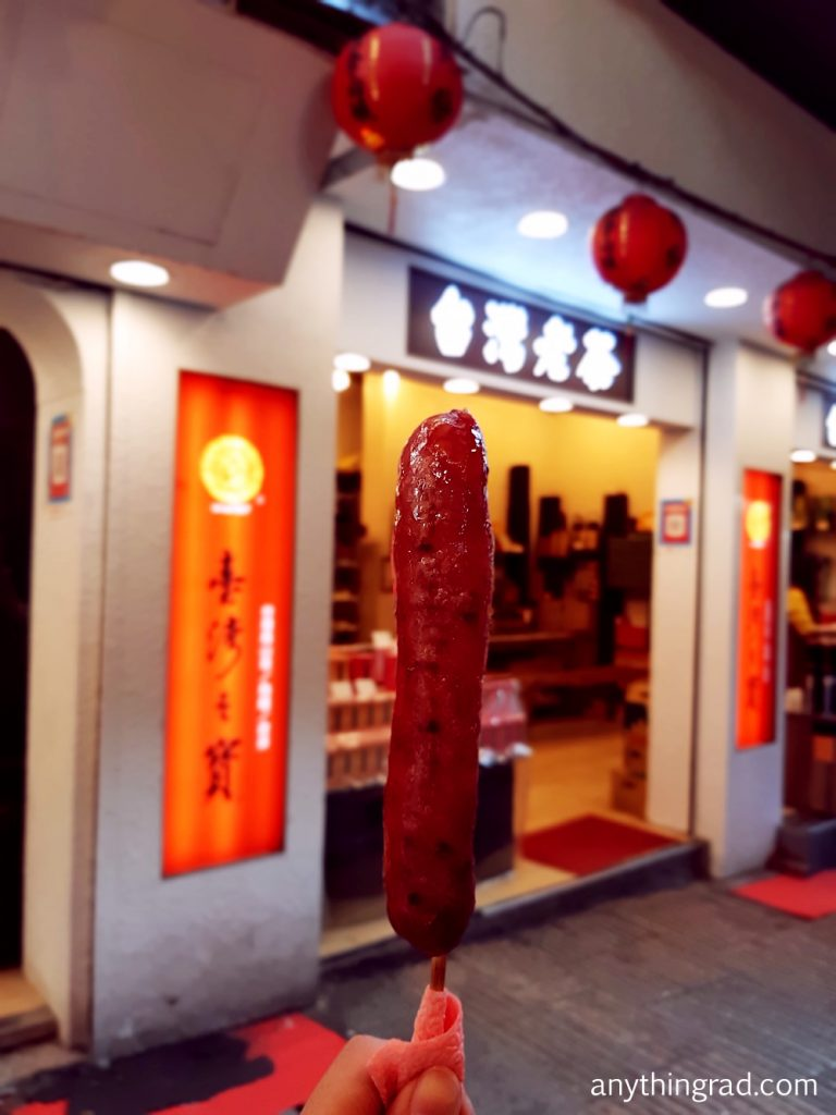 Taiwan Sausages in Jiufen