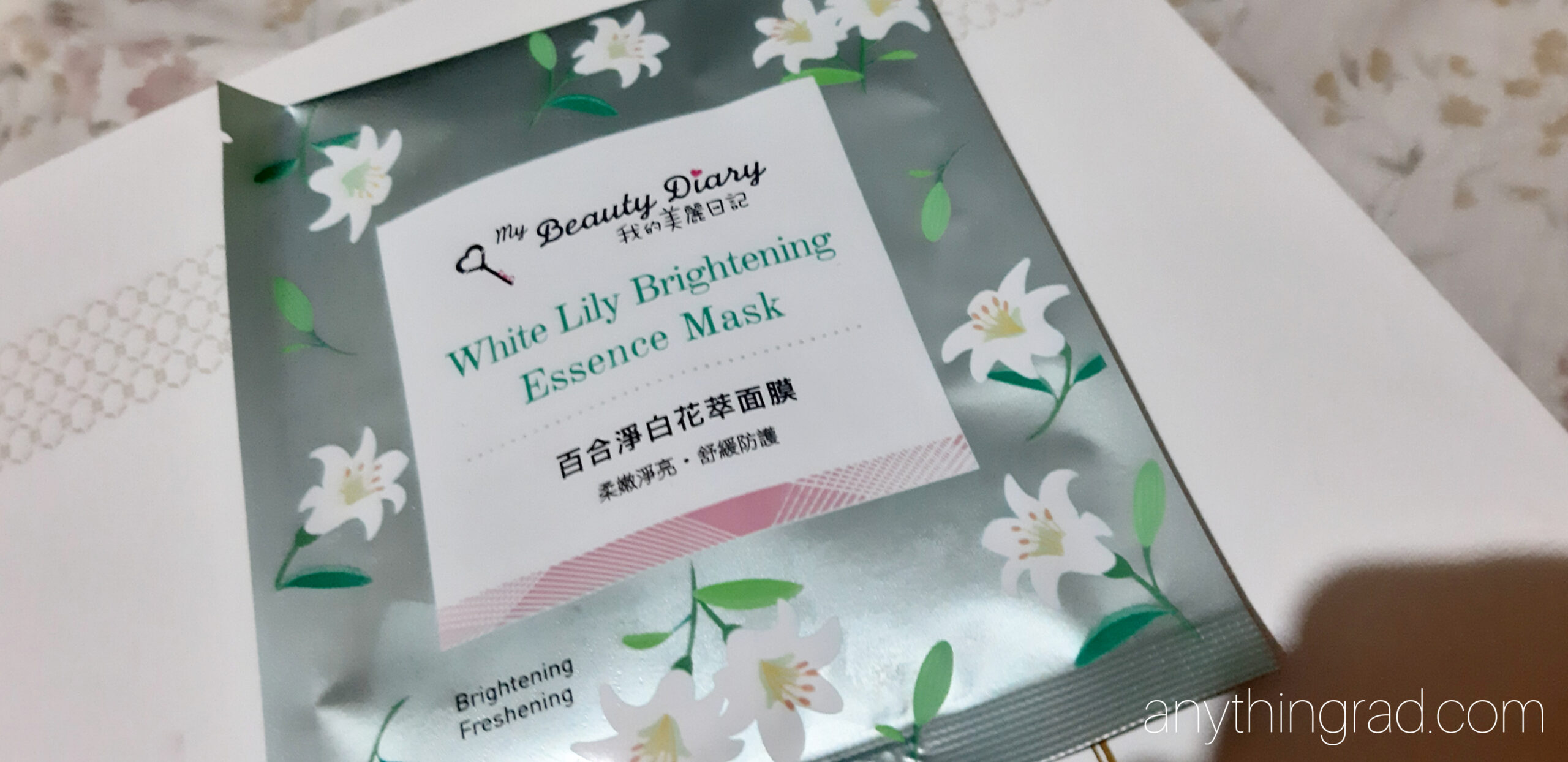 My Beauty Diary Face Mask: White Lily Brightening Essence Mask Review